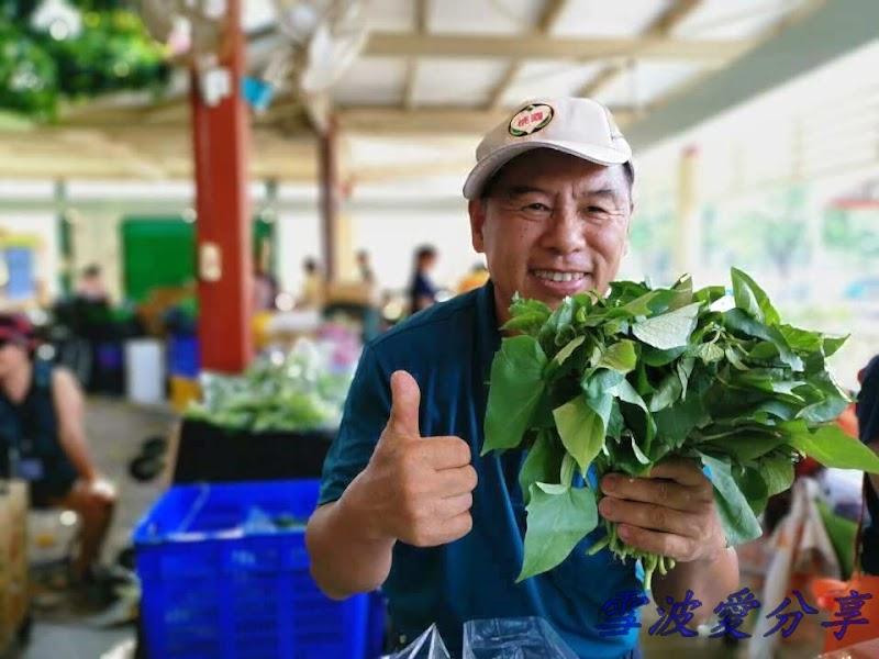 原味有機農場  有機,就是有機會讓你吃的更健康