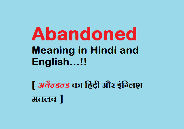 Abandoned Meaning in Hindi and English