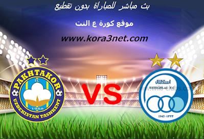 موعد مباراة باختاكور واستقلال طهران اليوم 26-09-2020 دورى ابطال اسيا