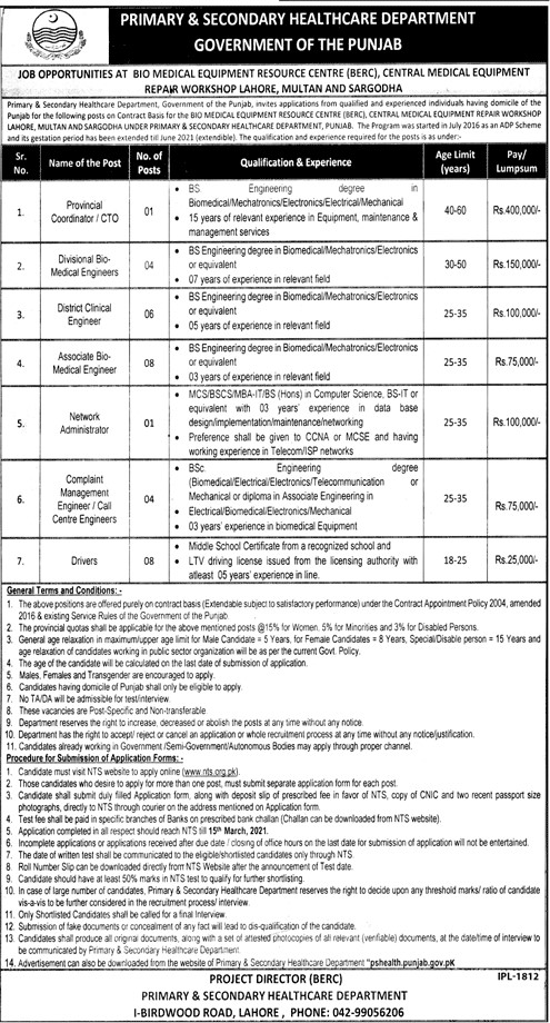Healthcare Department Jobs 2021 - Primary And Secondary Healthcare Jobs 2021 - Punjab Jobs 2021 - Download NTS 2021 Job Application Form :- www.nts.org.pk