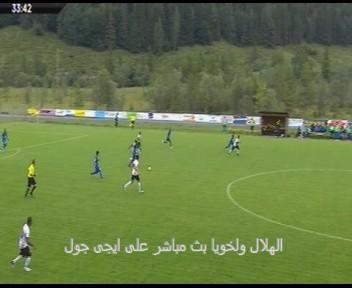 نتيجة واهداف مباراة الهلال السعودي و لخويا القطرى 2-1 مباشر 25-7-2016 مباراة ودية