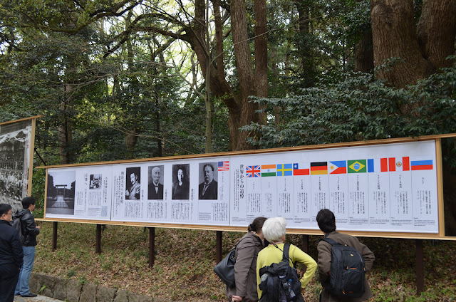 Condolence messages from major countries after the demise of Emperor Meiji, Meiji Shrine, Tokyo