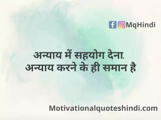 Best Shayari On Humanity