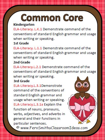 Fern Smith's FREE Noun or Verb Valentines Day Sixteen Task Cards and Lesson Plan Common Core Sheet at Classroom Freebies