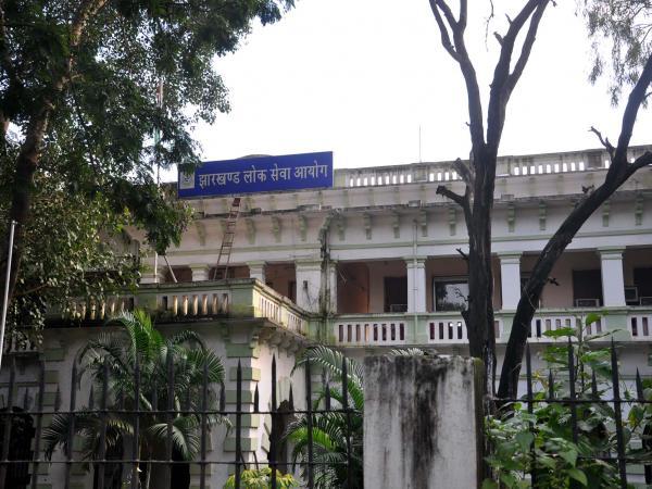 Jharkhand Public Service Commission JPSC