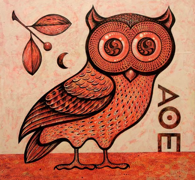 Two Birds In A Tree Symbolism Owl