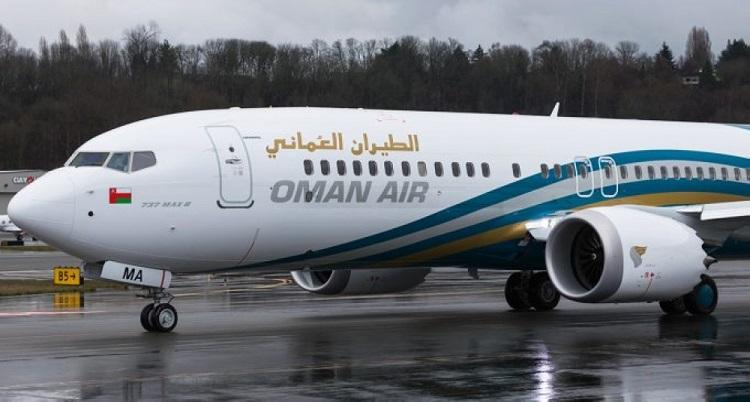 Oman Air Hava Yolları İstanbul Şubesi Ofisi