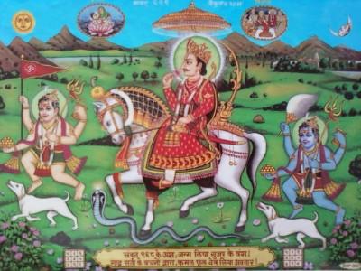 Hindu lord devnarayan img