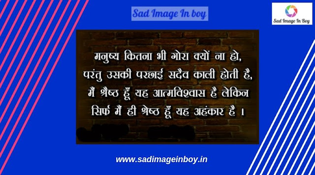 Sad Quotes With Pictures | Sad Face | deep quotes about love