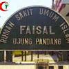 Lowongan Kerja di RS Islam Faisal Makassar - Perawat/Perekam medis/Farmasi/Analist Kesehatan/Radiographi/Dietition/Iformasi dan Humas/Teknisi/Staf Administrasi Umum/Staf Keuangan/Sopir