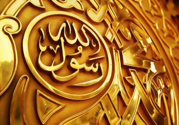 3 Sumber Rujukan Utama Dalam Mempelajari Sirah Nabawiyah