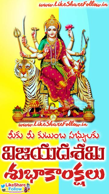 Android mobile wallpapers for Vijayadashami