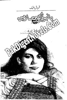 Baanhon Kay Hisaar Main Episode 4 Novel By Qamrosh Shehak Pdf Free Download