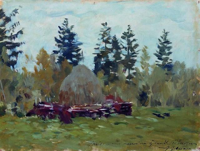Исаак Ильич Левитан - Стог. 1894