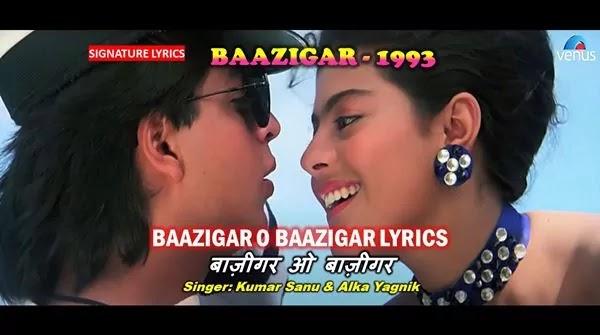 Baazigar O Baazigar Lyrics - BAAZIGAR 1993