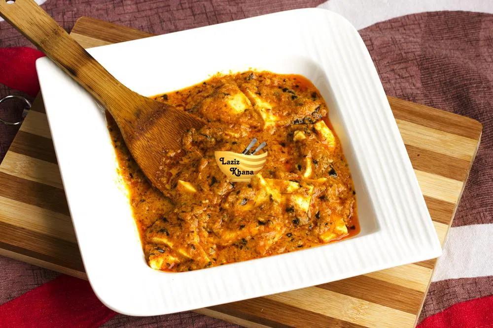 Achari Paneer Recipe in Hindi