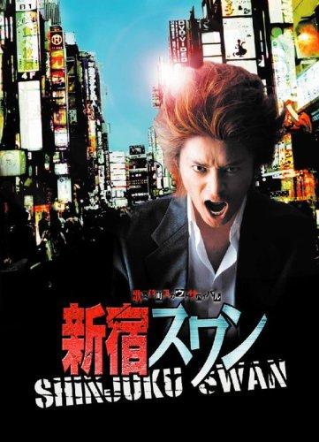 Sinopsis Shinjuku Swan / Shinjuku Swan Kabukicho Scout Survival (2007) - Film Jepang