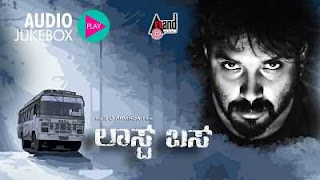 Last Bus (2016) Kannada Full Movie Download 300mb HDRip