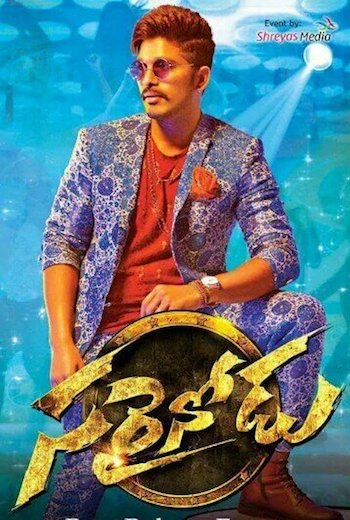 Sarrainodu 2017 Hindi Dubbed 480p HDRip 350MB