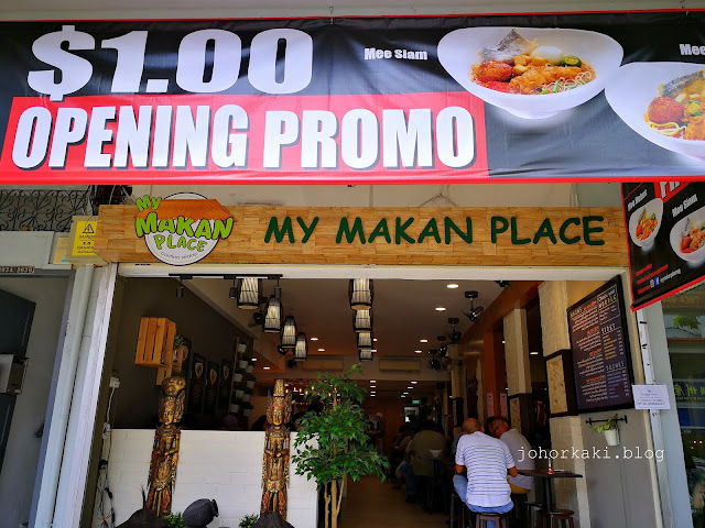 My-Makan-Place-Tanjong-Katong-Indonesian-Street-Food-Favs