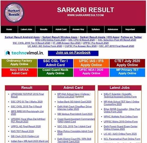 Sarkari Result WordPress Theme & Plugins Premium Version   Free Download