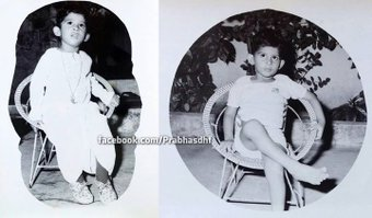 Prabhas Childhood Photo 2