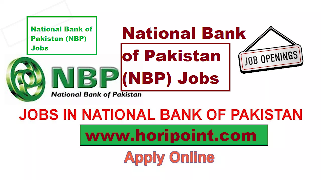 National Bank Of Pakistan Jobs 2019,HOW TO USE NBP DIGITAL APP || National Bank Of Pakistan || Apne Mobile Main Balance Transfer Karen,National Bank Of Pakistan Car Loan For New And Imported Cars,National Bank of Pakistan NBP Corruption History Mahmood Akhter Nadeem