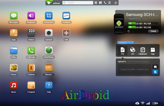 تطبيق ايردرويد,تحميل تطبيق airdroid,شرح تطبيق airdroid,تحميل تطبيق airdroid 4.تنزيل تطبيق airdroid,رابط تحميل تطبيق airdroid