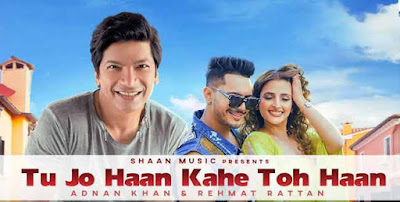 Tu Jo Haan Kahe Toh Haan Sung by Ganesh Surve & Shaan LyricsTUNEFUL