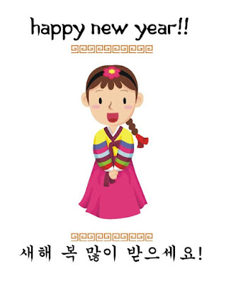 Happy new year korean images