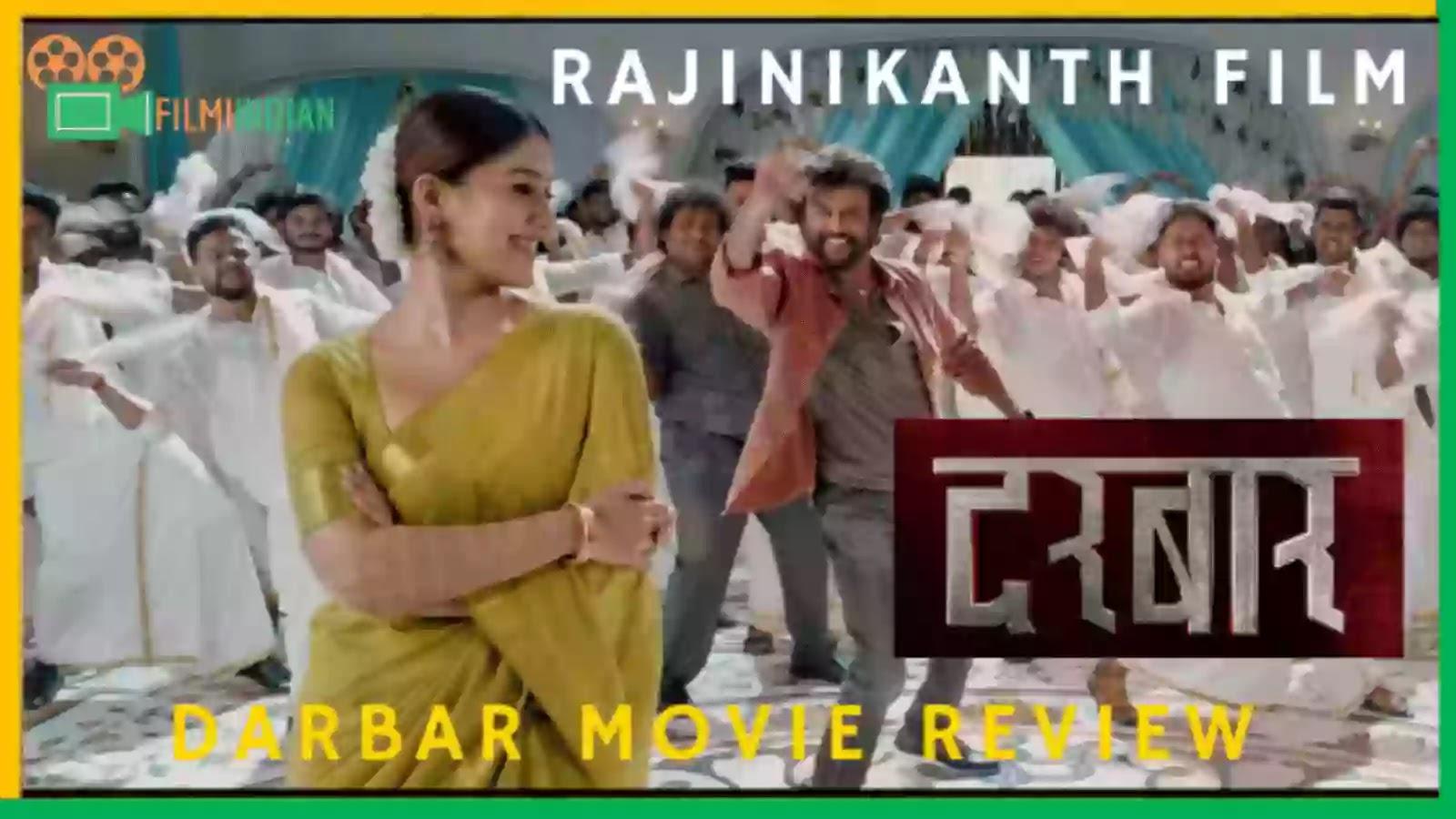Rajinikanth : Darbar : (2020) movie : Best and Honest Review : filmi indian