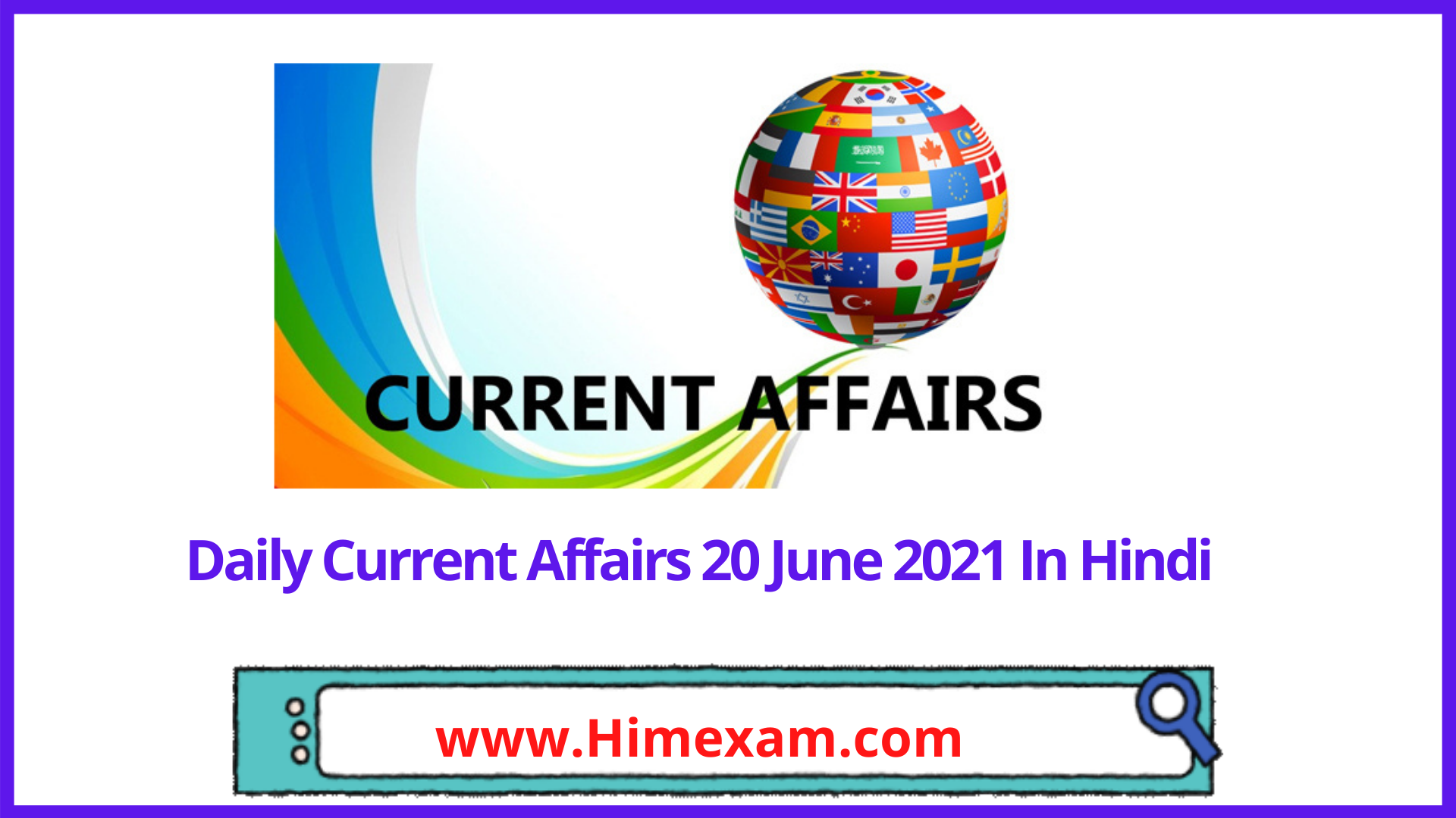 Daily Current Affairs 20 June 2021 In Hindi