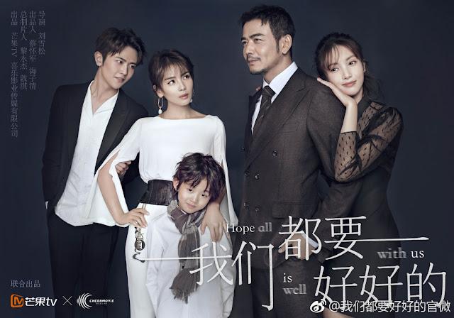 Espero que tudo esteja bem conosco série de TV chinesa