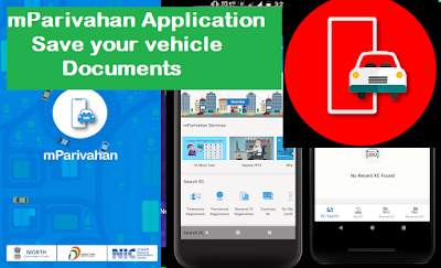 mParivahan Application, Save your vehicle Documents