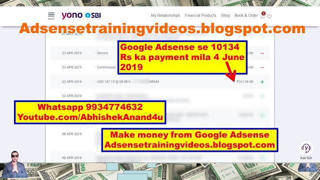 Google Adsense payment proof of 10134 Rupees 6 june 2019 | Google adsense bank payment proof | Google adsense se 10134 rupees ghar se kamaya 6 june 2019