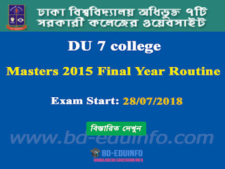 Seven Government College Masters 2015 Final Year Exam Routine