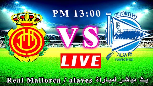مشاهدة مباراة ريال مايوركا وديبورتيفو ألافيس بث مباشر الدوري الاسباني Real Mallorca Vs Deportivo Alaves live stream online