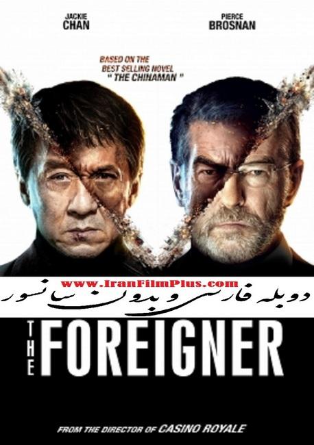 فیلم دوبله: خارجی (2017) The Foreigner