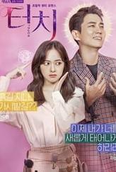 bioskop keren fun drama korea