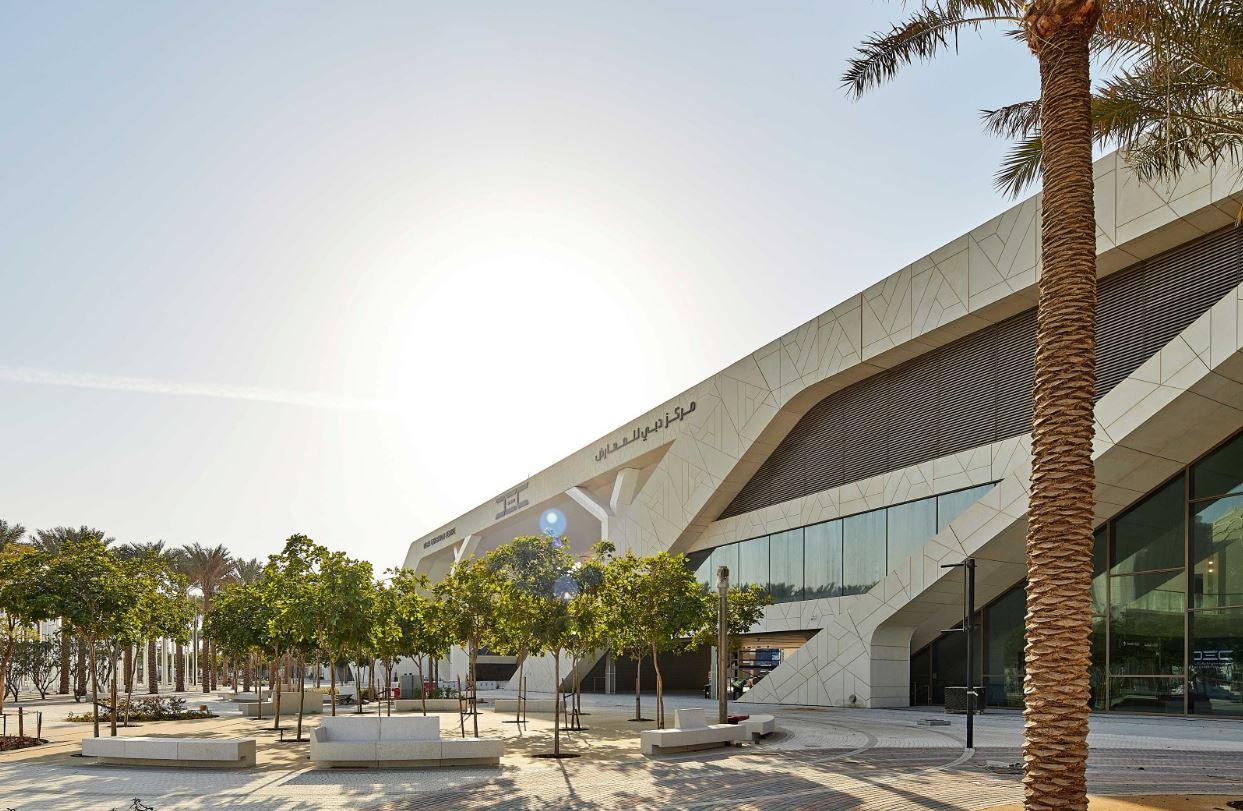 إكسبو 2020 دبي يستضيف بطولة العالم للشطرنج في نوفمبر المقبل