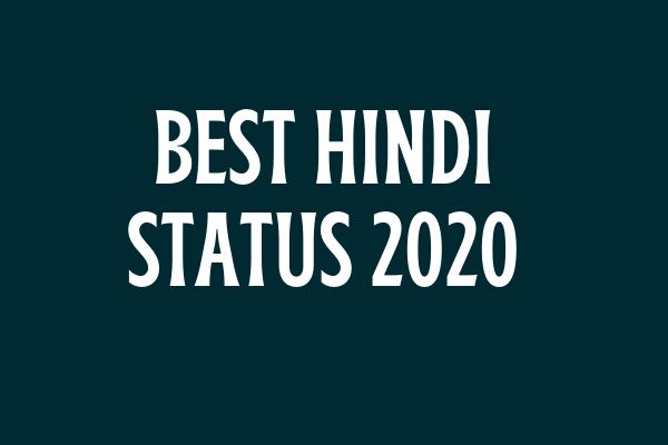 Best Hindi Status For WhatsApp