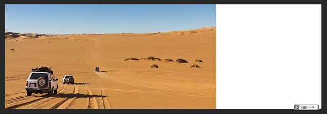Adobe Photoshop 內容感知比率 - 範本