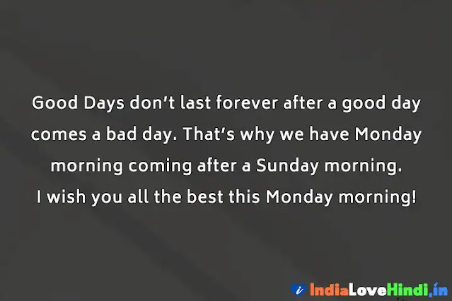 monday morning wishes for friends