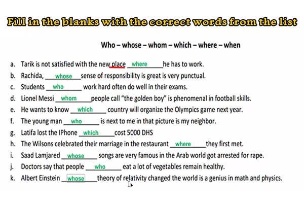 exercises relative pronouns