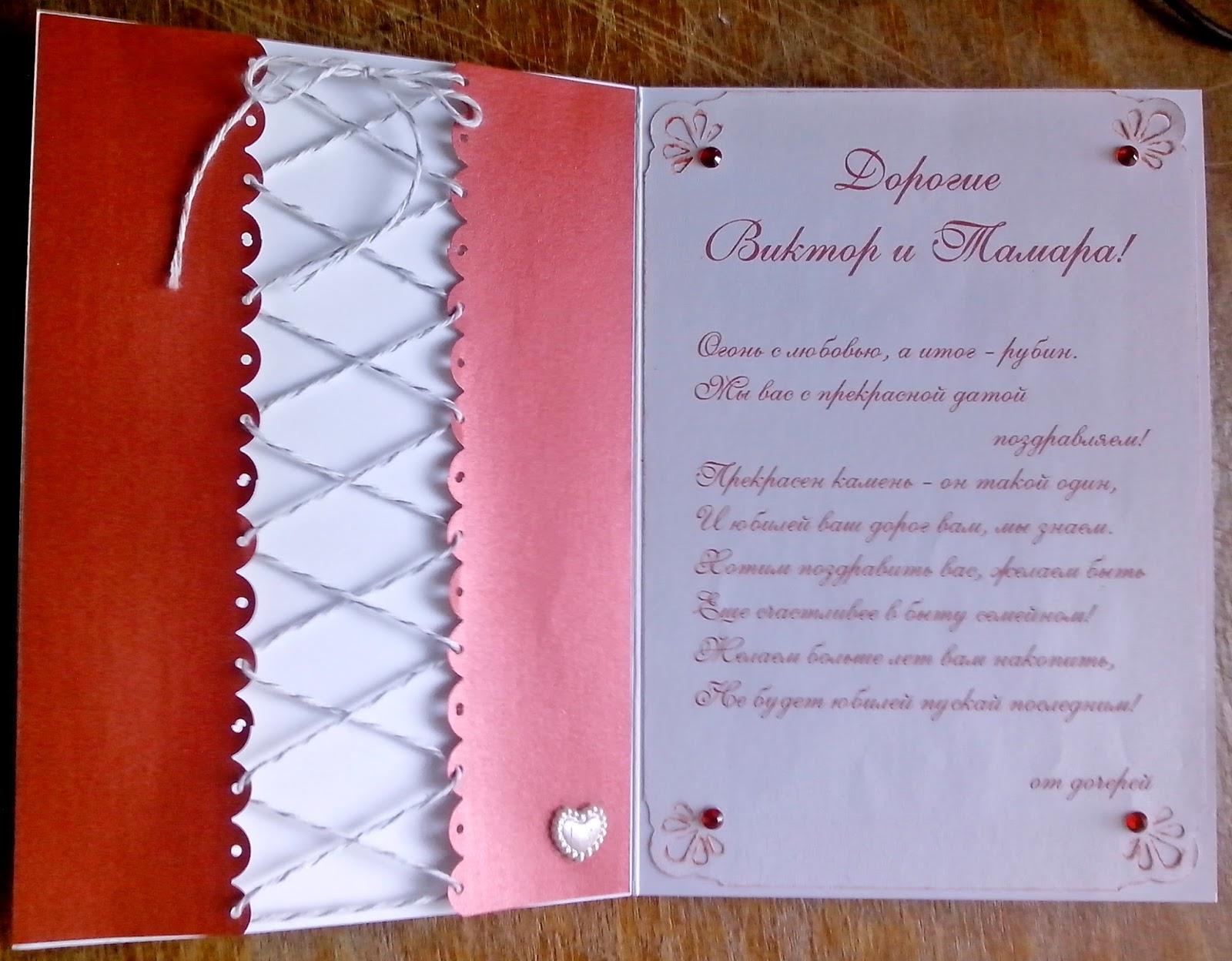 Подпись открытки на свадьбу от семьи, щетко контакте открытки