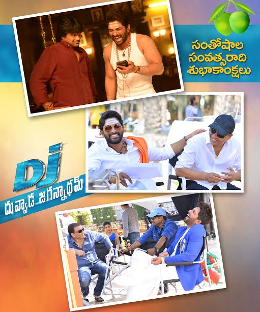 Rapidly filming `DJ duvvada jagannatham  Sarainodu from Arya Telugu film to different pictures of the hero, wearing a stylish star alluarjun its seal. Power Star Pawan Kalyan Gabbar Singh in the film industry with the image of the movie is for sale Subramaniam, Harish sayidharam Harris, who was the hero of the Tej commercial. Similar mass Youth and Powerful Movie director Harish Shankar is the particular need for the combination of alluarjun stailis star. And the mega-fans, as well as any of the film ranundonani eagerly anticipated throughout the industry. Successfully produced a number of successful films in Telugu film producer dilraju presented to the audience the film is that the producer of the Sri Venkateswara Creations banner. Arya, running after the Super duparhit alluarjun movies, film rupondutonna dilraju combination. Devi Sri Prasad is a rock star, a musical combo that kambinesanlovastonna come. Ceased to be a single film in Like Crazy .. Combinations of the film since the film is announced expectations are increasing day by day.  The film is being directed by Harish Shankar mincutu expectations. Recent release of the movie teaser came Audience Response tremendas. Now that the film is now in Abu Dhabi, in Hyderabad, the rapid completion of the filming schedule. The song is written by Dinesh Master koriyographilo pikcaraij Ms. Song. Oh, this song, this song to be the highlight of the film is being highlighted points. Prastavincanakkarledu longer exclusively about dancing bunny. Director Harish Shankar said that the song festival for fans of the eye.  The film fights by Ram-Lakshman, cinematography: ainaka Bose Music: devisriprasad, Editor: Chota keprasad, art, too, Screenplay: Ramesh Reddy, Deepak Raj producers: dilraju-Sirish, story, dialogues, directed by Harish Shankar. S.