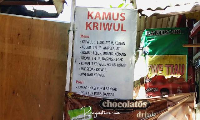 Menu-Nasi-Kriwul