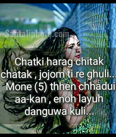 Awesome santali shayari