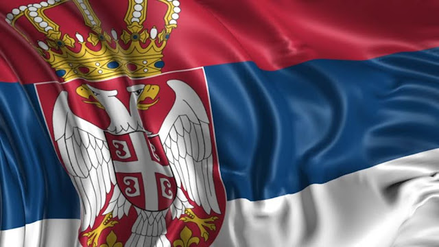 Η Σερβία στο πλευρό της Ελλάδας