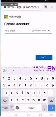 انشاء حساب هوتميل بدون رقم الهاتف